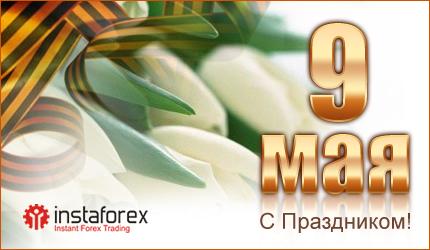 Теханализ рынка форекс на 2.12.2010 1 2 3 стратегия форекс bbs cgi id
