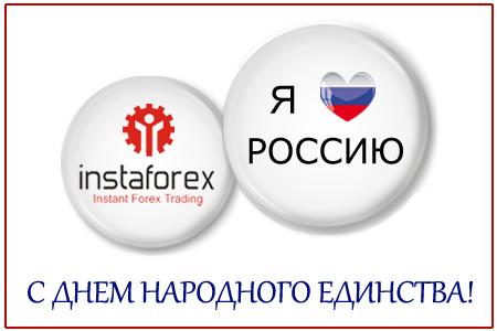 4_november_instaforex