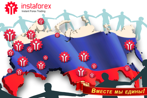 national-unity-day-instaforex2011
