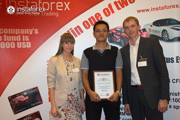 Лучший  форекс брокер Азии 2009-2011 - InstaForex - Страница 2 IMG_6193