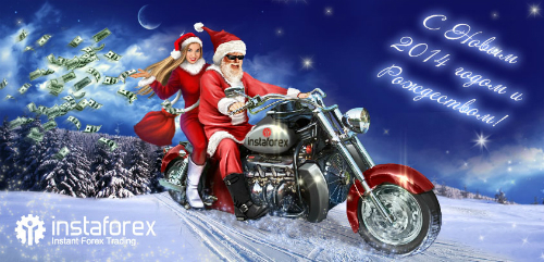 new_year_2014_instaforex_ru
