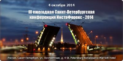 piter_conference_img_2014.jpg