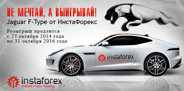 Jaguar-F-Type-Coupe1.png