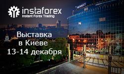 client_instakiev_201114_ru.png