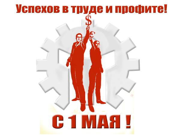 http://blog.instaforex.com/ru/wp-content/uploads/2015/04/InstaMay1.jpg