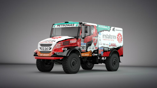 iveco-1.jpg