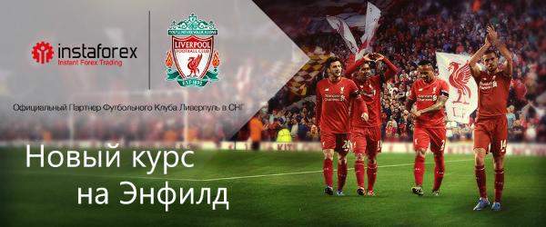 Contest_2016_ru