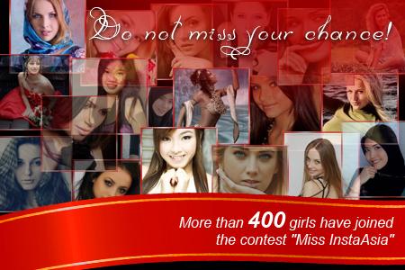miss-insta-2011-en