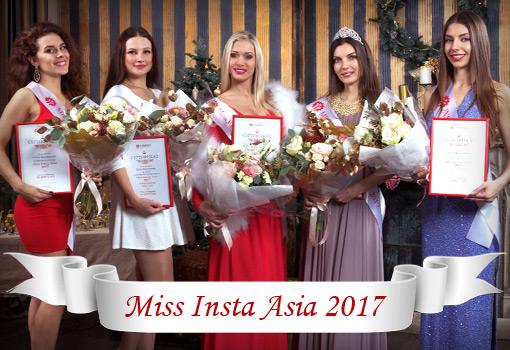 miss_insta_2017_510x350_en_1