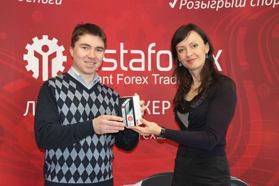 contest forex device