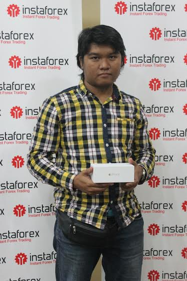 Forex contest 4