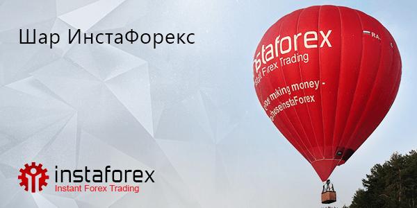 Инстафорекс форекс официальный сайт