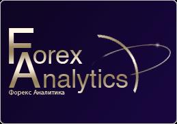 Forum forex ru