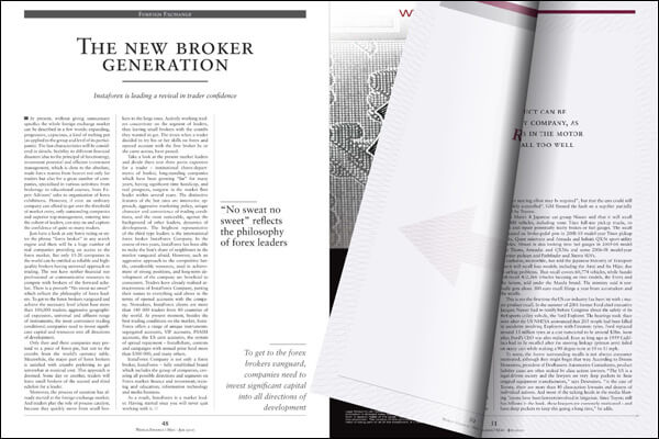 InstaForex Broker Forex Terbaik di Asia 2010