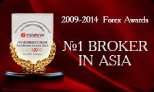 Два пъти награждаван за №1 Брокер в Азия