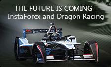 इंस्टाफॉरेक्ष् - ड्रैगन दौड़ की आधिकारिक भागीदार