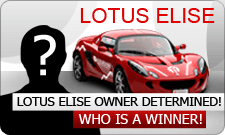 Lotus Elise was drawn