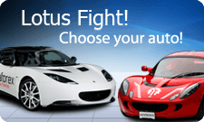 Lotus-fight: Evora pret Elis