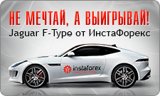 �� ������, � ���������! Jaguar F-Type �� �����������
