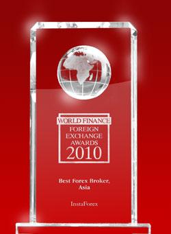 Награды компании instaForex